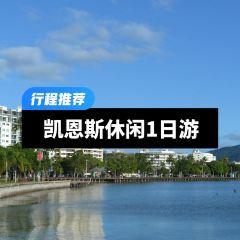 City Square User Photo