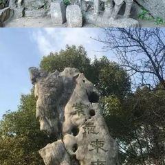 장공동 동굴 여행 사진