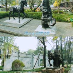 Huanhuaxi Park User Photo