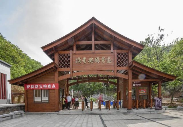 Daxiongshan Zhaixinglou Sceneic Area