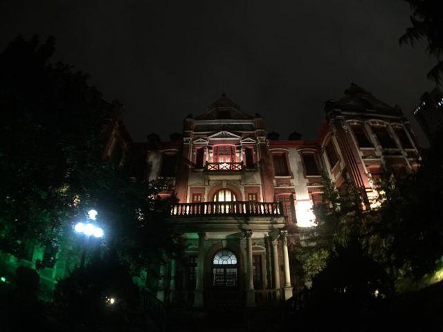 상하이 자오통 대학