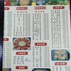賞點點心(廣州塔店)張用戶圖片