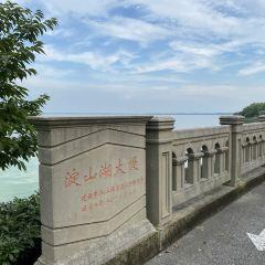 정산호수 풍경구역 여행 사진