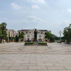 孫中山大元帥府紀念館張用戶圖片