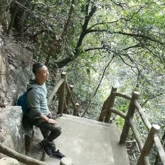 Guangdong Great Canyon User Photo