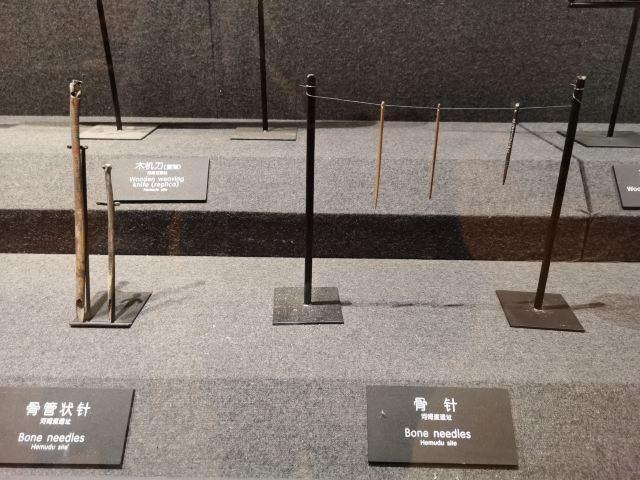 河姆渡遺址博物館