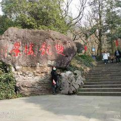 Double-Dragon Scenic Area User Photo