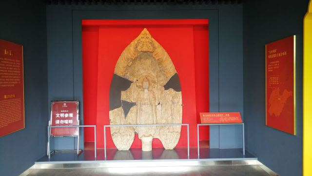 Qingzhou Museum