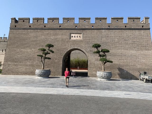 정정 성벽