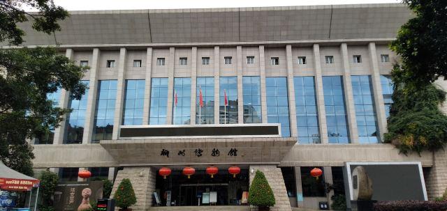 Liuzhou Museum