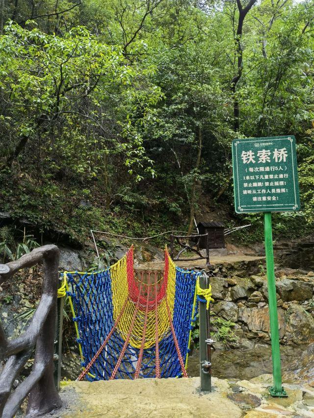 Qingyuan Bijiashan Canyon Drifting