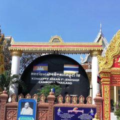 烏那隆寺用戶圖片