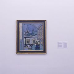 Pérez Art Museum Miami User Photo