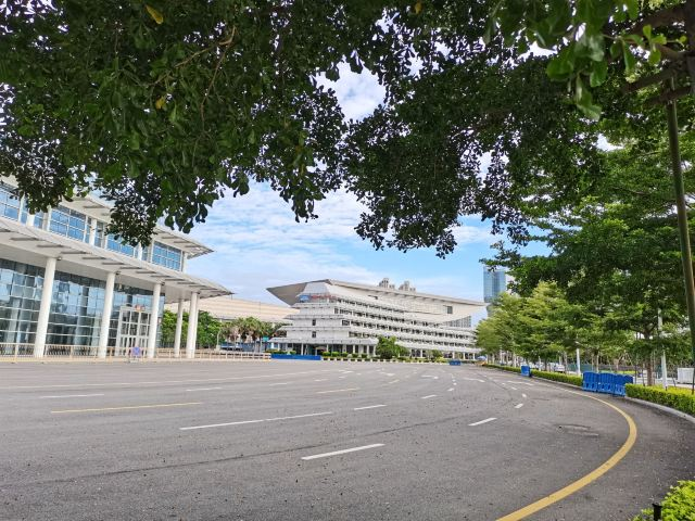 International Convention and Exhibition Center