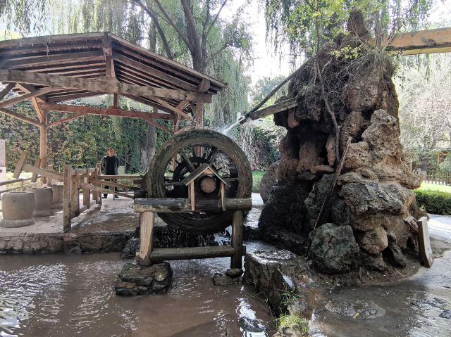 물레방아박람원