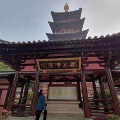 한산쓰(한산사) 여행 사진