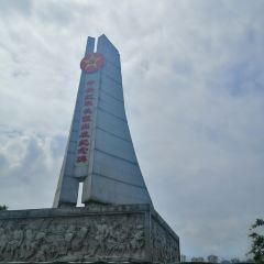 징강산 여행 사진