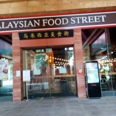 Malaysian Food Street User Photo