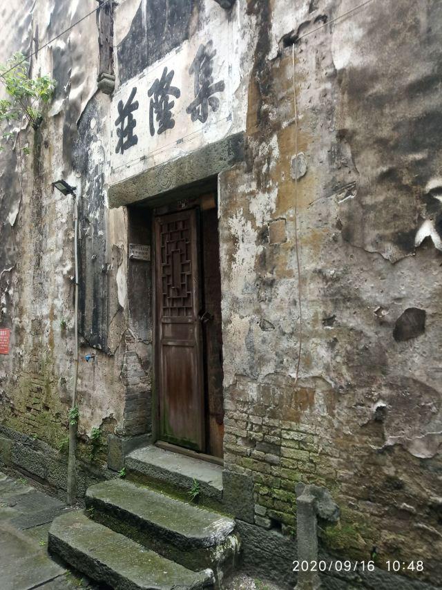 Hongjiang Ancient City