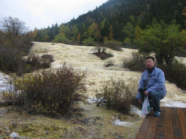 Shenxianchi Scenic Area
