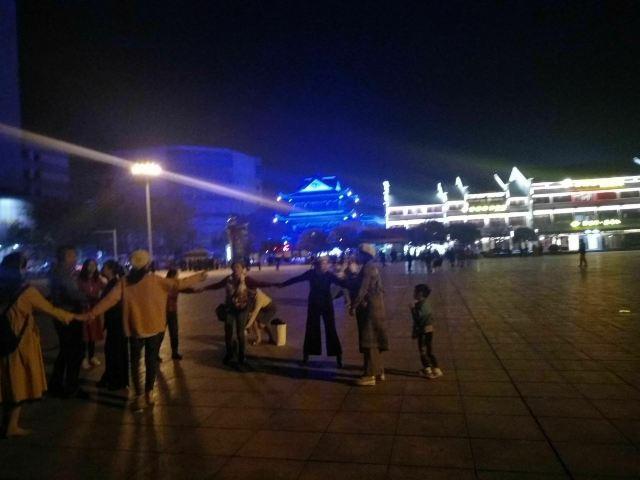 Baling Square