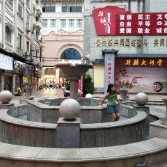 Qilou Buildings User Photo