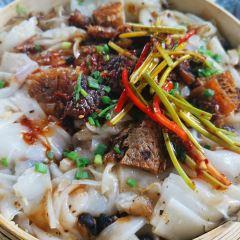 Yue Hu Gong Guan User Photo