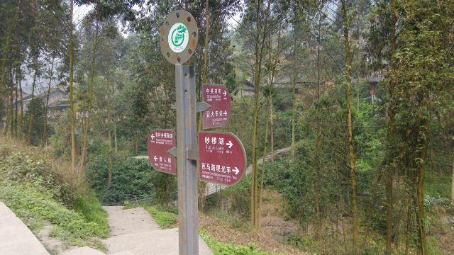 가양국가광산공원