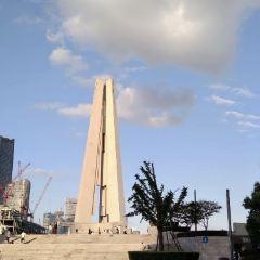 Shanghai People's Heroes Monument User Photo