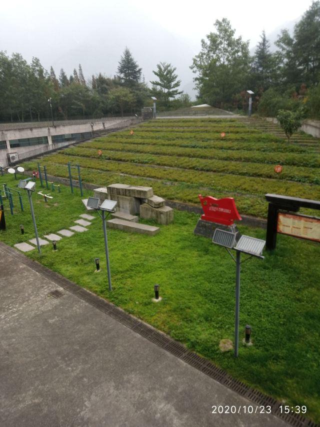 Yingxiu Earthquake Site