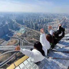 Zhongyuan Tower User Photo