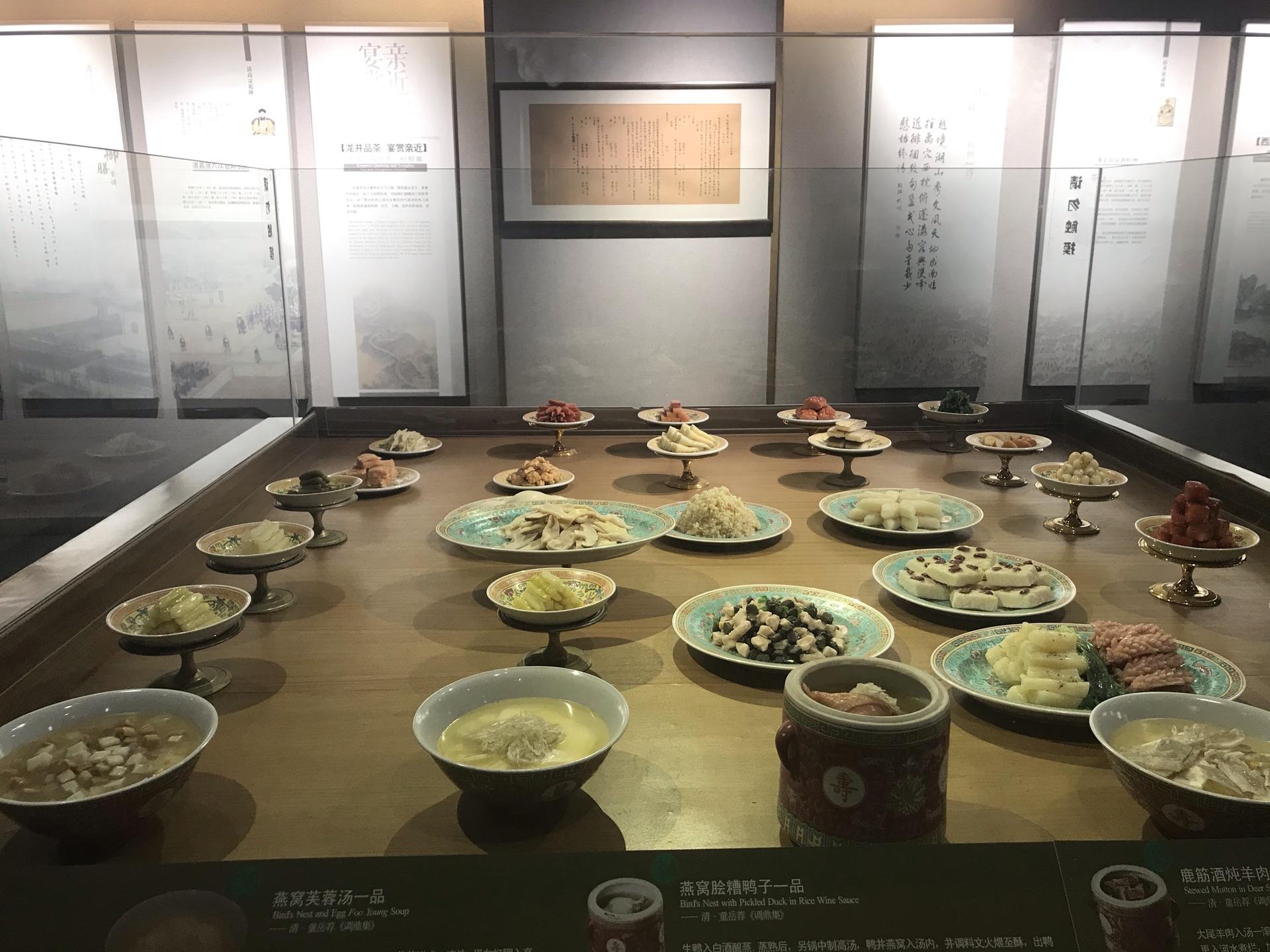 Chinese Hangzhou Cuisine Museum travel guidebook –must visit ...