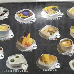 Chung Kee Dessert User Photo