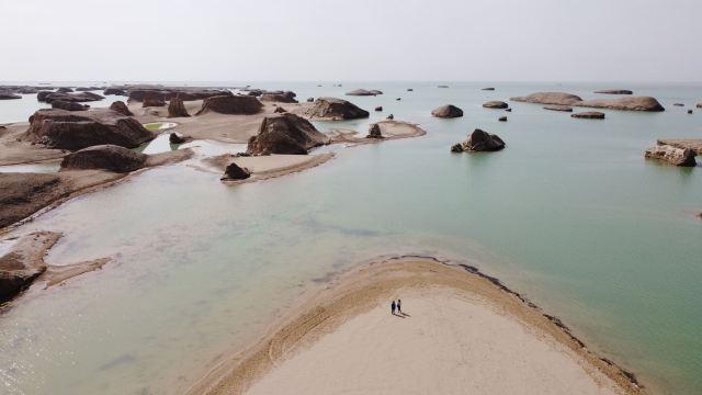 우수터 수상야단 지질공원