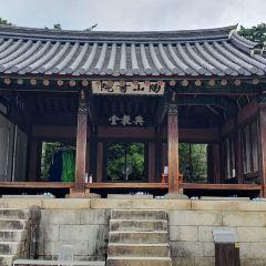 도산서원 여행 사진