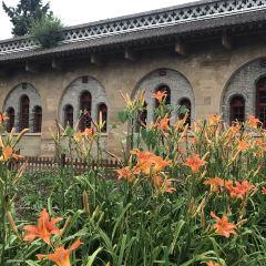 Lu Yi's Former Site User Photo