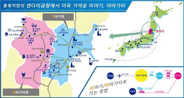 미야기현과 야마가타현의 올드&뉴, 그리고 대자연
