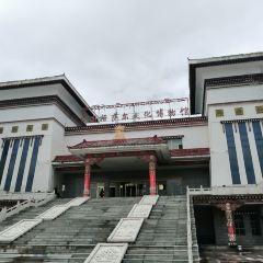 Qinghai Golog Gesa'er Museum User Photo