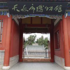 Tianshui Museum User Photo
