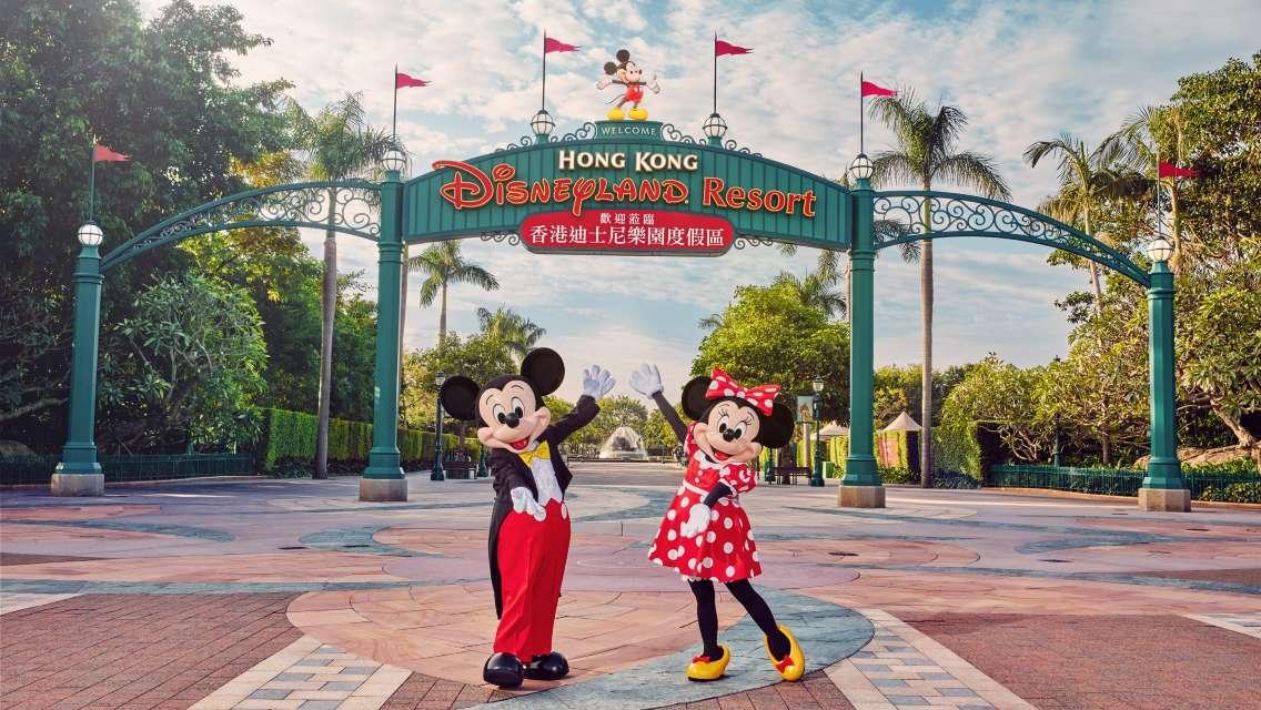 香港迪士尼樂園+太平山頂+凌霄閣一日遊(上山快捷通道 往返纜車 含樂園門票)