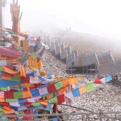 라지산 여행 사진