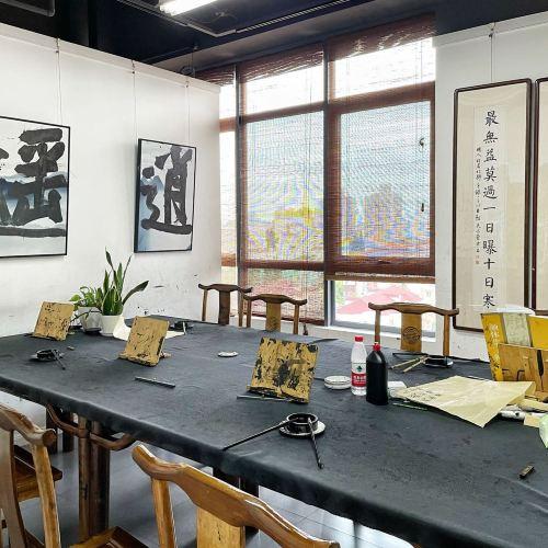 Yunti Calligraphy & Painting Society