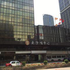 Tsim Sha Tsui Centre User Photo