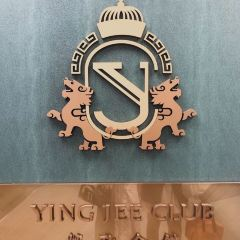 Ying Jee Club User Photo