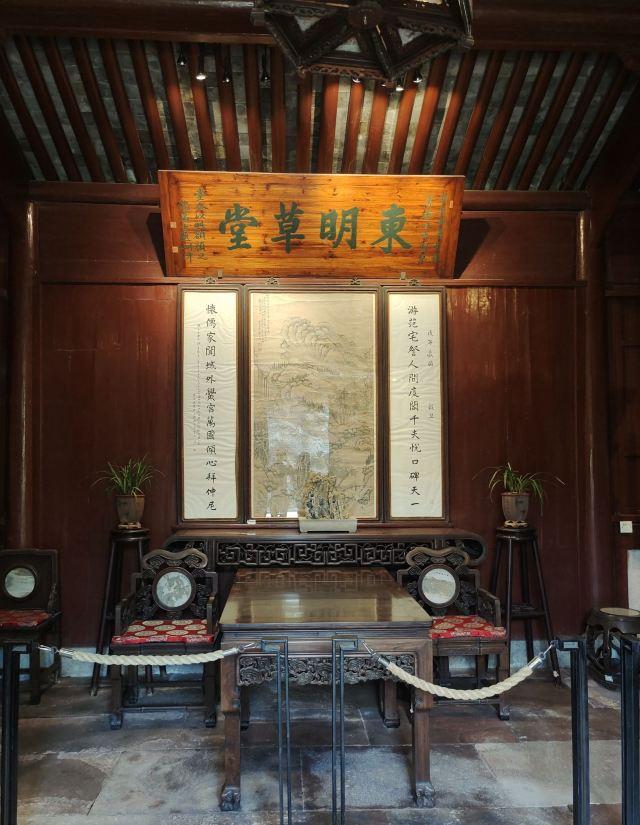 천일각 박물관