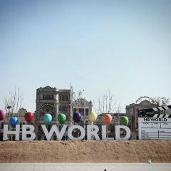 브라더스 세계영화 테마파크 여행 사진