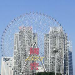 Changsha Ferris Wheel User Photo
