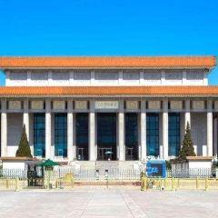 Chairman Mao Memorial Hall User Photo