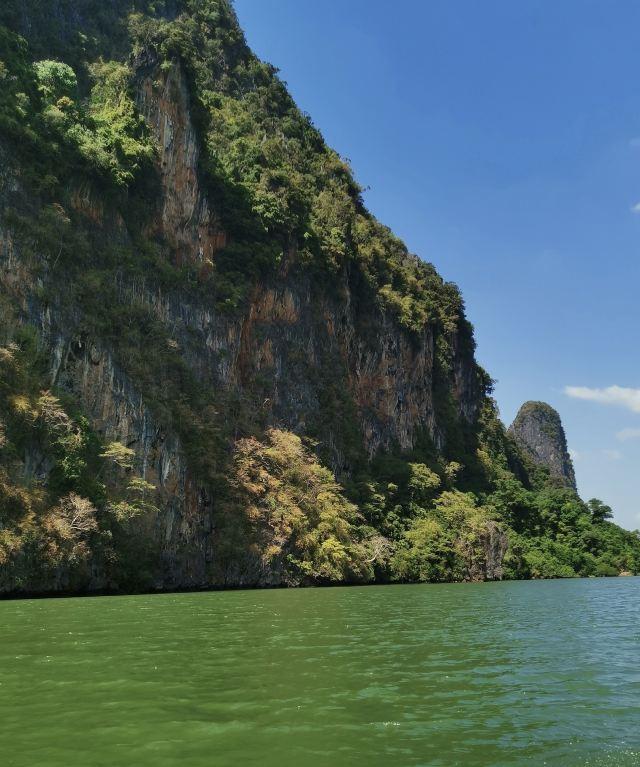 Naka Yai Island