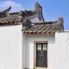 Former Residence of Peng Pai Martyrs User Photo